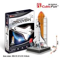 Rompecabezas 3D Discovery