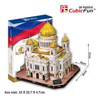 Rompecabezas 3d Cathedral of Christ The Saviour (Russia) - Cubicfun